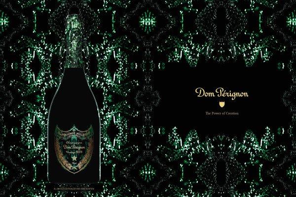 Dom Perignon Limited Edition