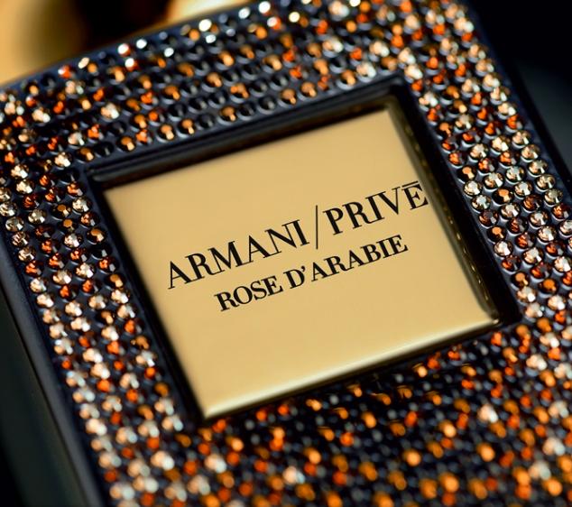 Luxuryretail_SWAROVSKI-LIMITED-EDITION-ARMANI-PRIVE-ROSE-DARABIE