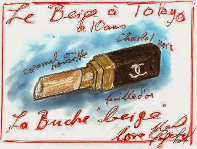Luxuryretail_draft-Yule-log-Karl-Lagerfeld-Chanel-Rouge