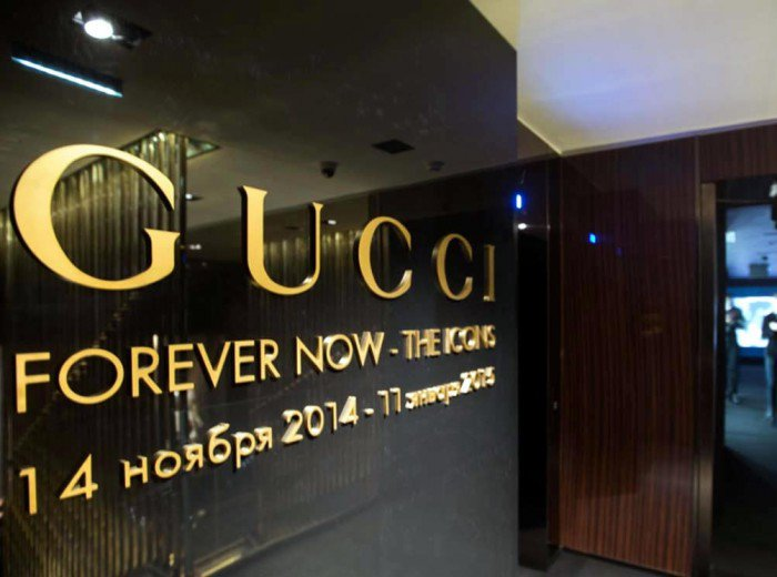 Gucci Launches its Largest Store in Moscow