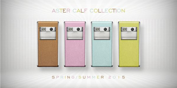 Vertu Spring/Summer Collections
