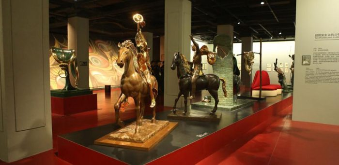 Salvador Dalí Comes to Beverly Hills