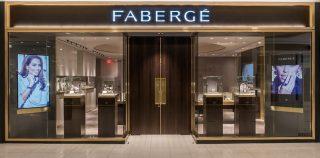 Fabergé  Boutique in Houston