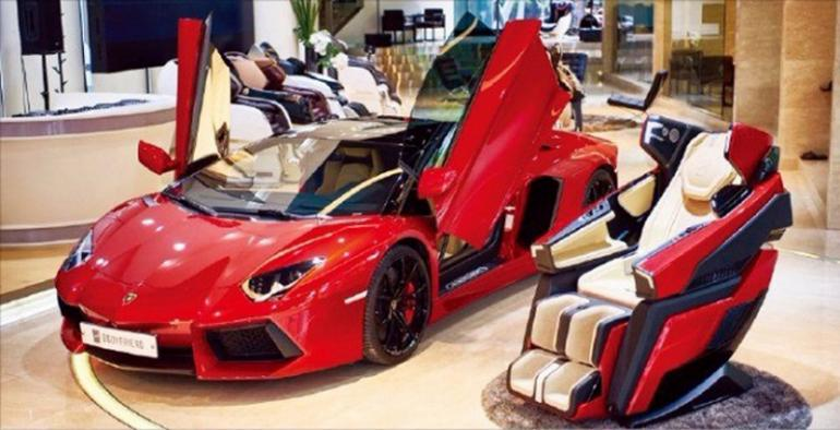 Luxury Car Manufacturer Lamborghini Has Teamed Up Bodyfriend U2013 The Highest  Grossing Massage Chair Company In The World  For A Four Year Partnership  Deal.