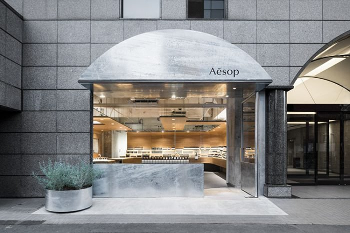 New AESOP store in Tokio