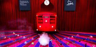 'LouBouthan Express'