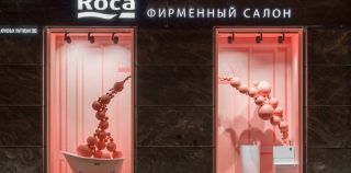 """""""Bubbles all-around"""",  Roca Russia"""
