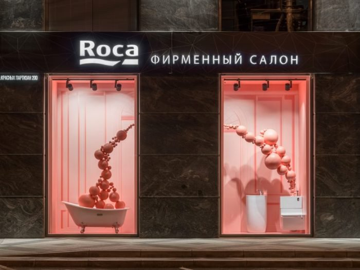"""Bubbles all-around"",  Roca Russia"